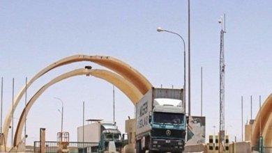 Photo of بسبب الانتخابات التشريعية .. العراق تغلق مجالها الجوي وحدودها البرية