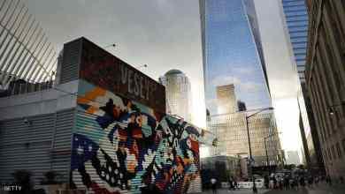 Photo of ناطحة سحاب من 80 طابقا بموقع مركز التجارة العالمي