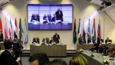 Photo of منظمة أوبك تعقد اجتماعها اليوم في فيينا وسط خلافات بين أعضائها