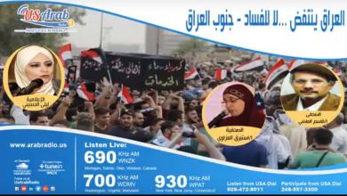 Photo of العراق ينتفض- هل تنتهي الاحتجاجات بزوال أسبابها أم أن الأسوأ لم يأت بعد؟
