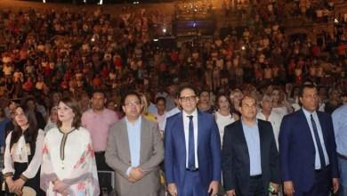 Photo of تونس : افتتاح الدورة 54 لمهرجان قرطاج الدولي بمشاركة عربية وأوروبية