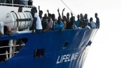 Photo of أوروبا تعمل على إعادة توطين اللاجئين .. ووقف الهجرة غير الشرعية