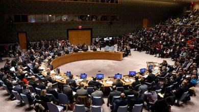 Photo of مجلس الأمن يصوت على اقتراح أميركي بحظر السلاح على جنوب السودان