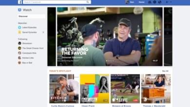 """Photo of فيسبوك تطلق خدمة الفيديو """" ووتش """""""
