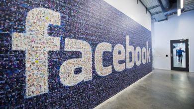 Photo of فيسبوك : حذف حسابات قيادات عسكرية من ميانمار لمنع نشر الكراهية