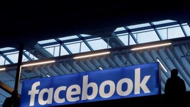 Photo of فيسبوك تعتزم الإستثمار خلال الإنتخابات الإسرائيلية