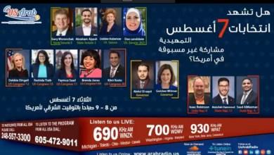 """Photo of """"نحن هنا""""- الجالية العربية والانتخابات.. هل نربح معركة إثبات الذات؟"""