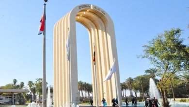 Photo of جامعة بغداد بالعراق تدخل التصنيف العالمي لأول مرة