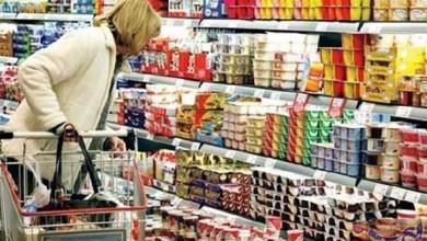 Photo of ارتفاع ثقة المستهلكين الأميركيين لأعلى مستوى منذ عام 2000