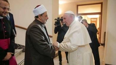 Photo of بابا الفاتيكان في استقبال شيخ الأزهر: نتطلع للمزيد من التعاون مع الأزهر