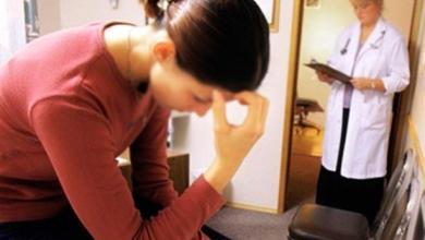 Photo of دراسة أميركية : انخفاض معدلات الإجهاض في الولايات المتحدة
