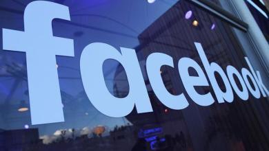 Photo of أرباح فيسبوك تفوق التوقعات وتتجاوز 5 مليار دولار
