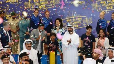 """Photo of إنجاز تاريخي : مطار دبي يستقبل """"المسافر رقم مليار"""" .. طفل عمره 9 سنوات قدم من أميركا"""
