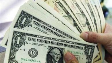 Photo of ارتفاع أسعار الدولار مدفوعا بتعافي الأسهم الأميركية