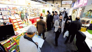 Photo of معرض بيروت العربي الدولي للكتاب الـ62.. يحتفي بأدونيس وجنبلاط والطيب صالح