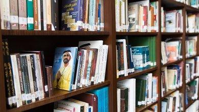 Photo of الإعلان عن القائمة الطويلة في فرع الترجمة لجائزة الشيخ زايد للكتاب