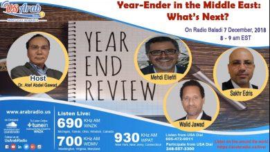 Photo of راديو صوت العرب من أمريكا يناقش أهم أحداث الشرق الأوسط خلال 2018