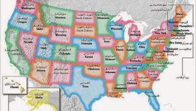 Photo of قاض أميركي يرفض إدراج سؤال عن الجنسية في الإحصاء السكاني للولايات المتحدة 2020