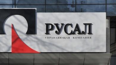 Photo of الولايات المتحدة ترفع العقوبات عن شركتين روسيتين بعد إعادة هيكلتهما