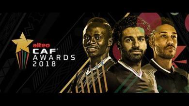 "Photo of ""صلاح"" و ""أوباميانج"" و""مانيه"" .. يتنافسون على جائزة "" الكاف "" لأفضل لاعب أفريقي في 2018"