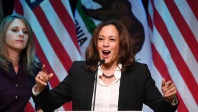"""Photo of السيناتور """" كمالا هاريس """" تطلق حملتها الرئاسية تحت شعار """"من أجل الشعب"""""""