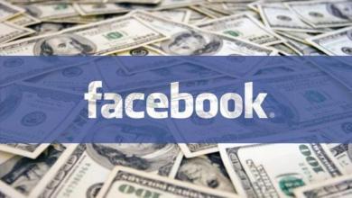 Photo of فيسبوك تحقق 6.9 مليار دولار أرباحا في ظل المواقف الصعبة