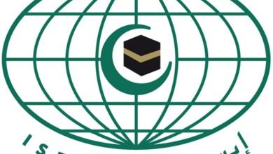 """Photo of منظمة """"الإيسيسكو"""" تعلن 2019 عاماً للتراث بالعالم الإسلامي"""