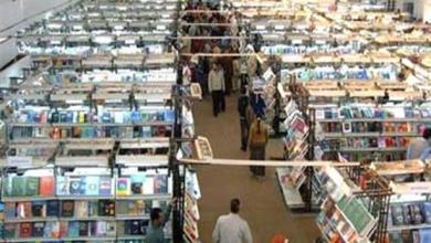 Photo of لليوم الثالث على التوالي .. معرض القاهرة الدولي للكتاب يواصل فعالياته وسط إقبال كبير