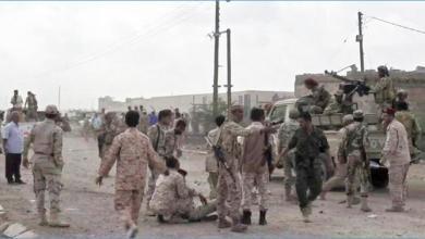 Photo of الولايات المتحدة تدين هجوم الحوثيين على قاعدة العند جنوب اليمن
