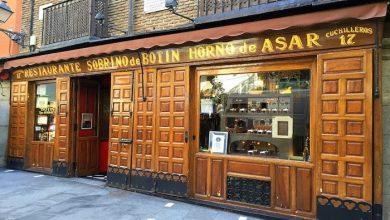 Photo of موسوعة جينيس : أقدم مطعم في العالم إسباني وعمره 293 سنة