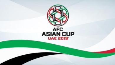 Photo of كأس آسيا لكرة الفدم تنطلق في أبو ظبي بالإمارات السبت القادم