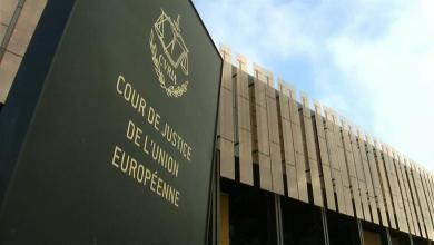 Photo of محكمة العدل الأوروبية : من حق العاطلين الحصول على إعانة الطفل