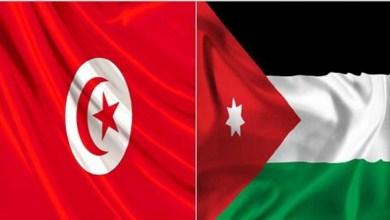 Photo of الأردن تعفي التونسيين من رسوم التأشيرة