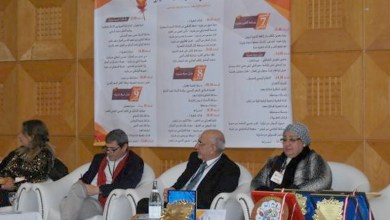 Photo of تونس : 50 شاعرة  شاركن في المهرجان الدولي للشاعرات المبدعات
