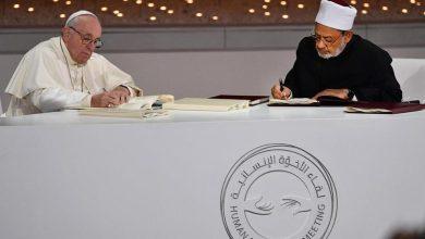 """Photo of شيخ الأزهر و بابا الفاتيكان يوقعان وثيقة """" الأخوة الإنسانية """" التاريخية"""
