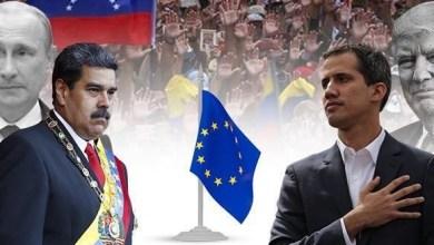 Photo of هل تتجه الولايات المتحدة للتدخل العسكري في فنزويلا؟