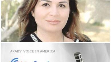 Photo of إلهام شاهين تطل على محبيها بأمريكا عبر راديو صوت العرب