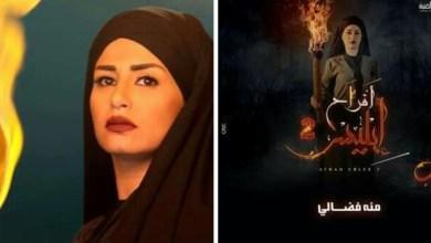 "Photo of منة فضالي بين ""إتيكيت"" الكويت و""أفراح إبليس"""