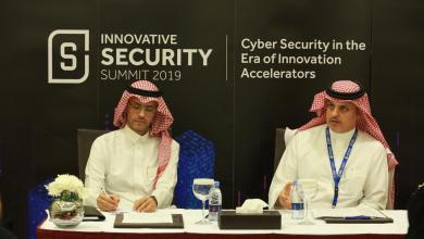 Photo of التكنولوجيا والأمن السيبراني.. قمة خليجية تناقش مستقبل أمن المعلومات والخصوصية