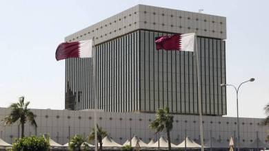 Photo of مصرف قطر المركزي يسجل هبوطًا حادًا في الودائع المالية
