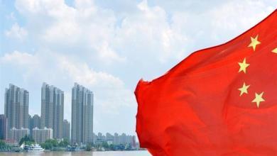 Photo of بكين ترفض التصريحات الأمريكية حول «التهديد الصيني»