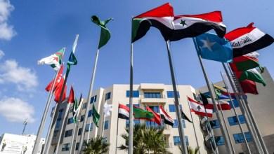 Photo of انطلاق القمة العربية بتونس بحضور 12 زعيمًا عربيًا
