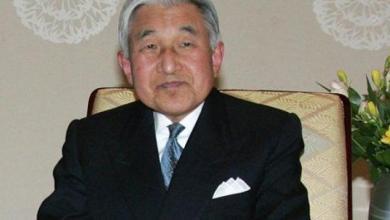 Photo of الإمبراطور الياباني يقوم بآخر مهامه خارج القصر قبل التنازل عن العرش