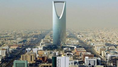 Photo of السعودية تستضيف قمة قادة مجموعة العشرين في نوفمبر 2020