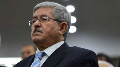 Photo of مثول رئيس الوزراء الجزائري السابق أويحيى أمام القضاء في اتهامات بالفساد