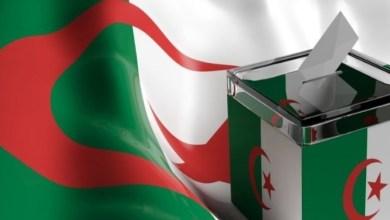 Photo of الجزائر- 10 مرشحين محتملين في انتخابات الرئاسة المقبلة