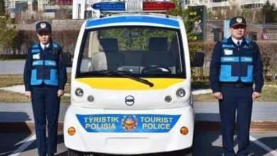 Photo of تشكيل شرطة سياحة لتقديم المساعدة للسياح الأجانب في كازخستان