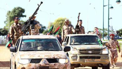 Photo of المبعوث الأممي: الوضع في ليبيا خطير وغموض حول مصير مؤتمر الحوار الوطني