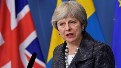 Photo of رئيسة وزراء بريطانيا قد تغادر منصبها خلال أشهر