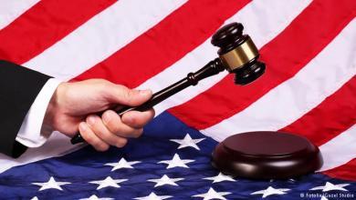 Photo of محكمة أمريكية عليا تؤيد ترحيل مهاجرين عراقيين إلى بلادهم